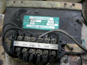 ป้ายไฟฟ้า บนหม้อแปลง 220V to 110V ขนาด 500VA , transformer220to110v namePlate