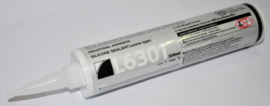 ซิลิโคนโซนี่ silicone sony oxime type