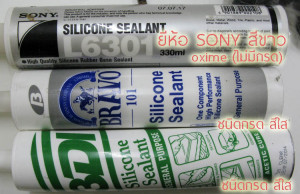 silicone_caulk_test_mix_with_oil
